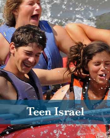 Teen Israel