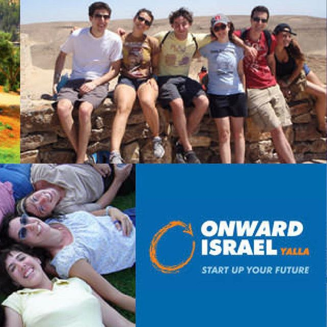 Go to Israel as an intern