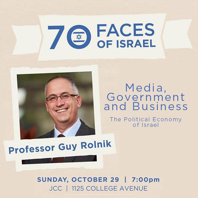 70 Faces - Guy Rolnik