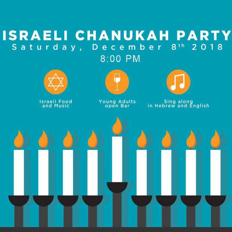 Israeli Chanukah Party