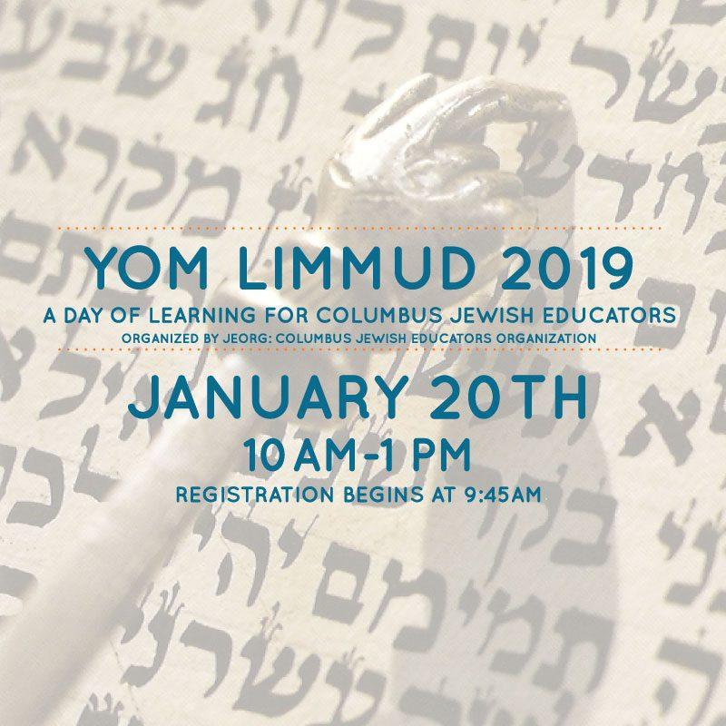 Yom Limmud