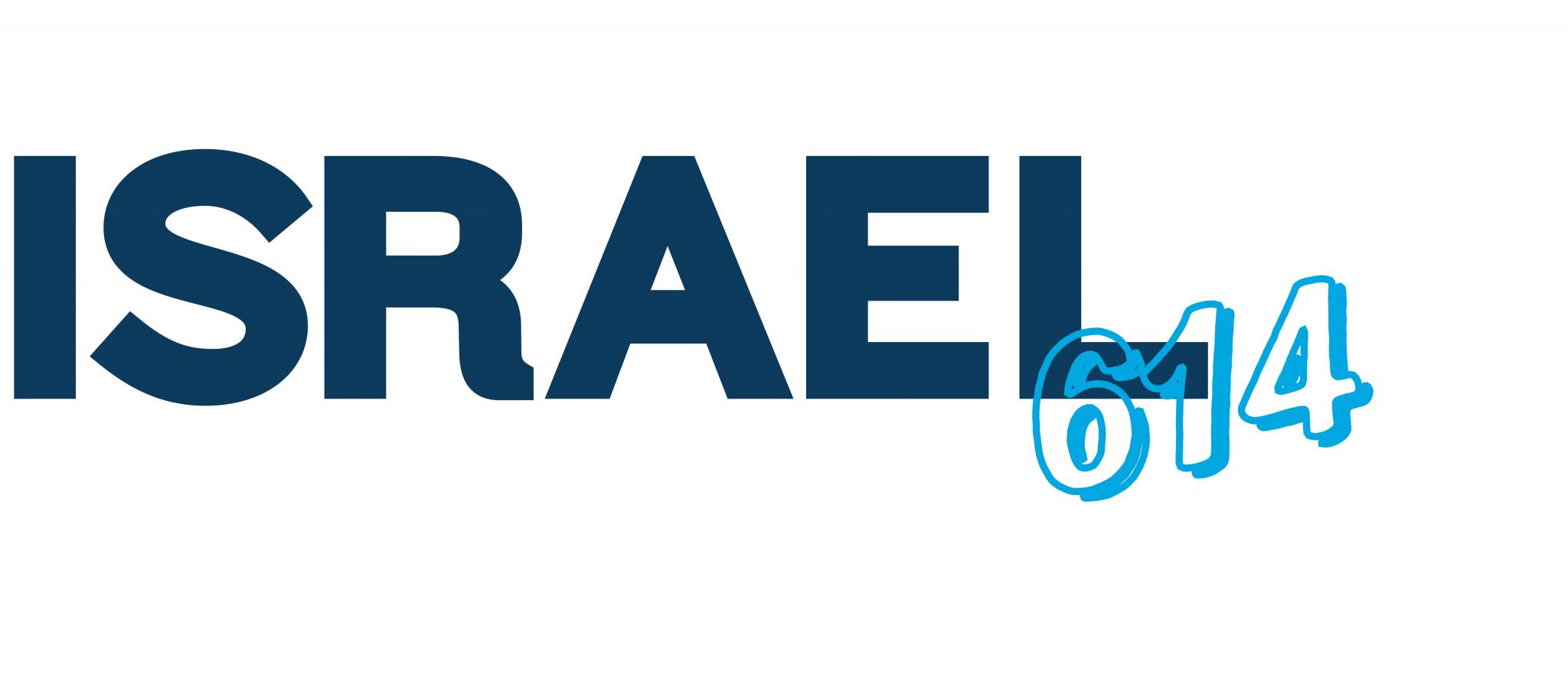 Israel614